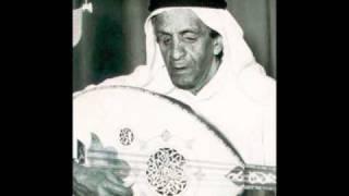 عبد الله فضاله 1900 - 1967 - السمر و البيض HQ Audio تحميل MP3