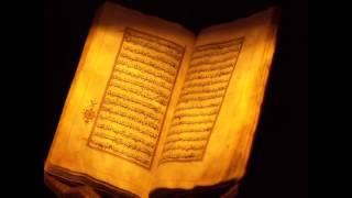 Коран. Сура 20 ТА ХА