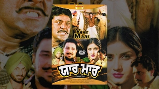 Yaar Maar | Full Punjabi Movie