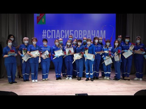 Белгородская митрополия передала медикам препарат для борьбы с COVID-19