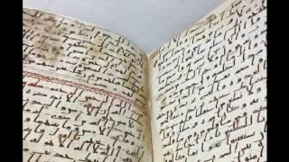 COMPLETE SURATUL TAHRIM HADI CAMARA