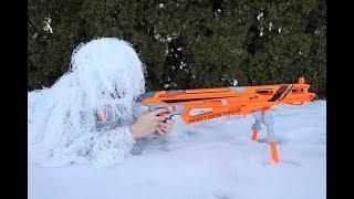 Nerf Zombie Sniper