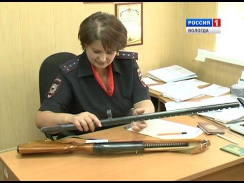 Упрощена процедура выдачи лицензий на оружие