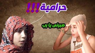 تحميل اغاني لما حرامية يجوا يسرقوا بيتكم   محمد الدرينى MP3