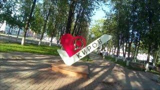 Велопрогулка по Кирову