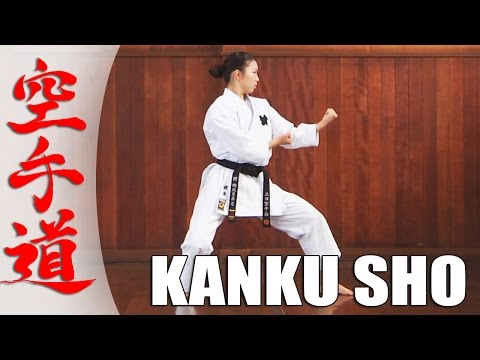 kanku sho - KARATE KATA