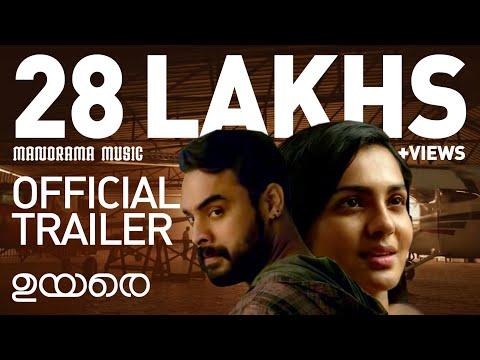 Uyare Trailer - Parvathy Thiruvothu