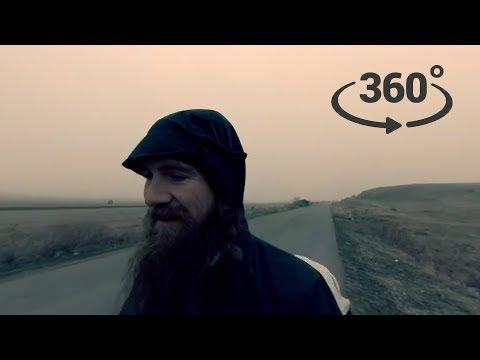 Through The Myst In 360°