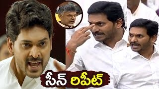 CM YS Jagan Repeats Amma Rajyam Lo Kadapa Biddalu Movie Dialogue in Assembly | Filmylooks