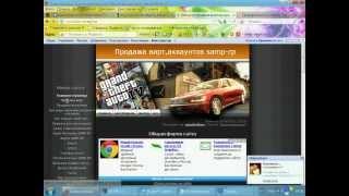 SAMP-RP ПРОДАЖА АККАУНТОВ,ВИРТ