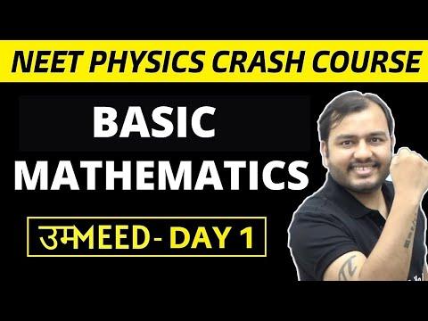 NEET Physics Crash Course || Basic Mathematics | Trignometry | Differentiation n Integration | Umeed