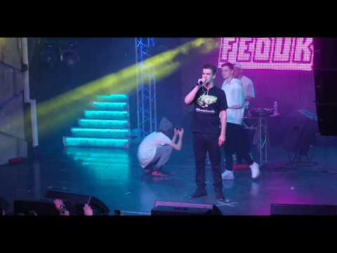 Feduk - ФУТБОЛЬЧИК  (LIVE)