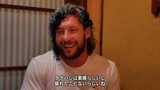 NJPWOnTheRoad:KennyOmega#4