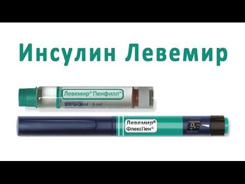Температура 35 у диабетиков