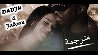 DADJU   Jaloux   Lyrics | مترجمة