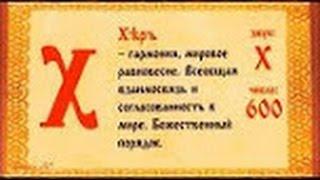 Знаки  Матрично эгрегориальное управление  Рассказывает Зелена Тара 15 08 16