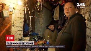 Пару бездомных, которые поселились в подвале николаевского дома, выселили