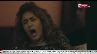 مسلسل بحر - رمزي راح لـ سالم البيت وبيقوله عايز أعرفك حاجة ولو حد عرف رقبتي هتروح فيها