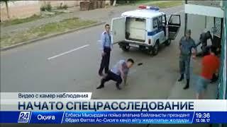 Специальное расследование по факту избиения посетителей кафе начато в Павлодаре