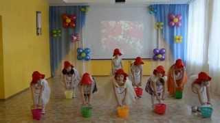 г. Краснокамск Детский сад № 35 11 группа