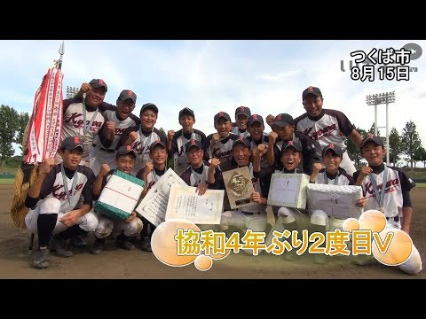 Kyowa Junior High School