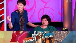 Кредит на смерть. Мужское / Женское. Выпуск от 14.11.2019