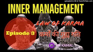 INNER MANAGEMENT(EPISODE 3) LAW OF KARMA by BK KAMAL | aaj ki murli | murli today