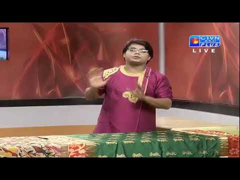 BANARASI NIKETAN CTVN Programme on Sept 10, 2019 at 5:30 PM