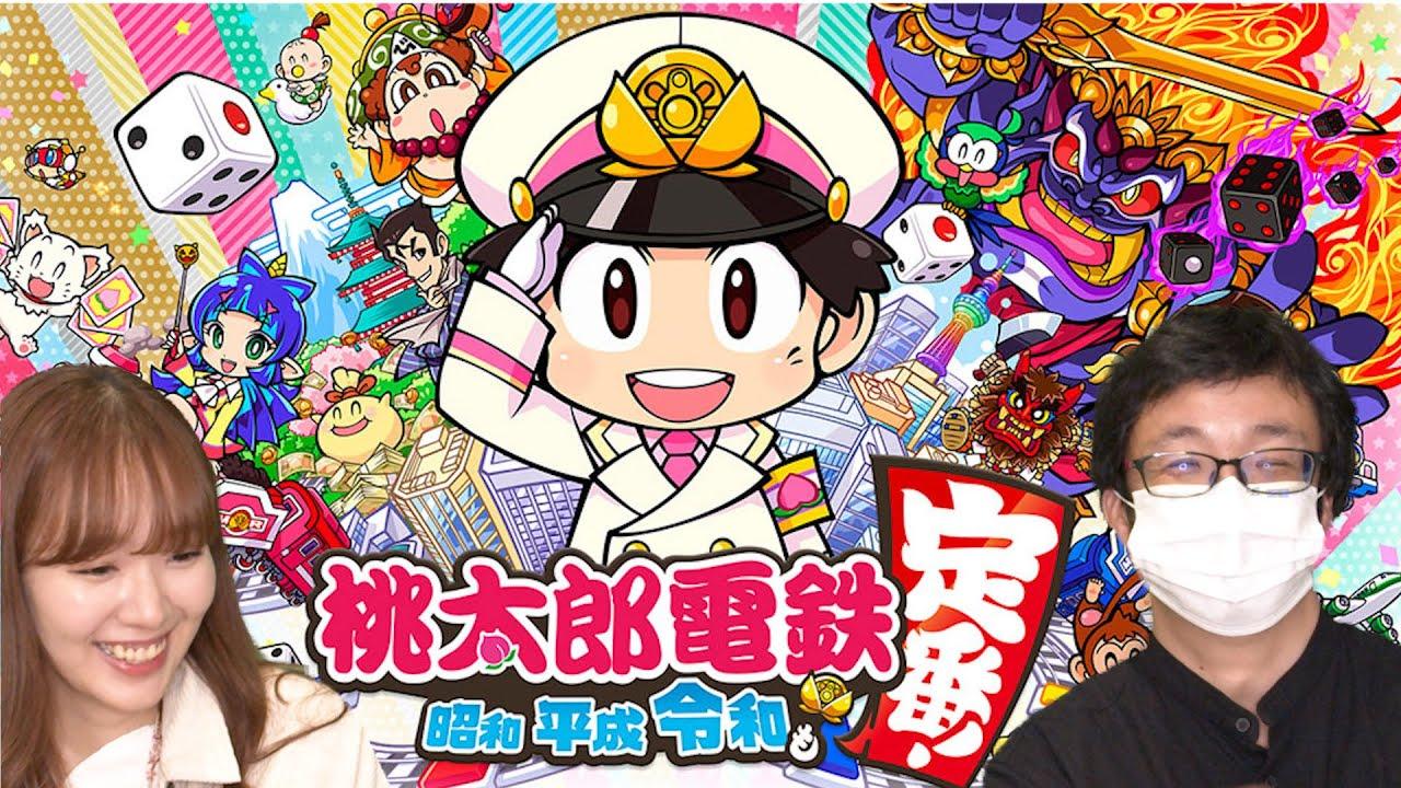 【桃鉄】よし!対決だ!鉄道アイドルvs鉄道ライター ガチンコ勝負SP