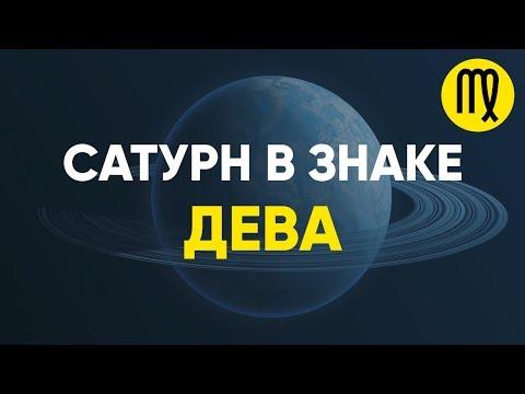 Сергей вронский книга астрология