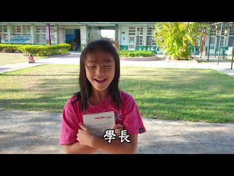 百年校慶宣傳影片-榕樹篇的圖片影音連結