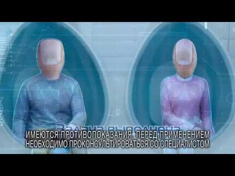 Osonoterapija bei der Behandlung gribka der Nägel