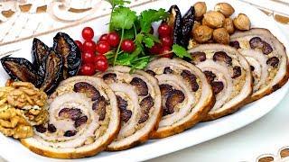 Холодная закуска и горячее блюдо на праздничный стол! Рулет из свинины с черносливом и орехами!