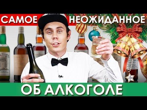 Православный центр от алкогольной зависимости