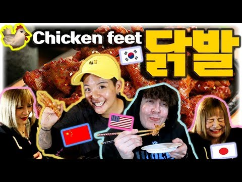 [먹방] 데이브 + 에리나 닭발 첫 경험 FEAT 엠버 Dave & Erina try CHICKEN FEET for the first time with Amber