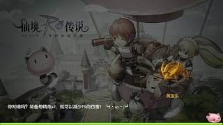 """Ragnarok mobile (frequently ask/simple tips) """"click 720p"""""""