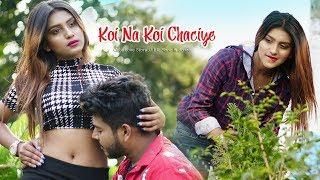 Koi Na Koi Chahiye Pyar Karne Wala | Cute Love Story 2020| Mano & Sonali | New Hindi Song |LoveSHEET