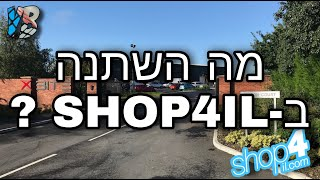 SHOP4IL.com   איך לקנות משחקים פיזיים בזול ?