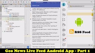 Live News Feed Android App using Jsoup Library - Urdu Tutorial - Part 1