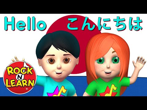 Learn Japanese for Kids - Numbers, Colors & More