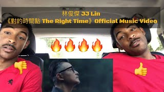 林俊傑 JJ Lin 《對的時間點 The Right Time》Official Music Video Reaction