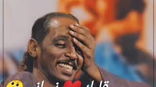 تحميل و استماع محمود عبدالعزيز اغنيه إسمك في لساني MP3