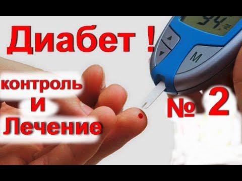 Кашель при диабете лечение народными средствами