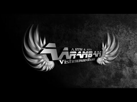 Aarambam - Official Teaser
