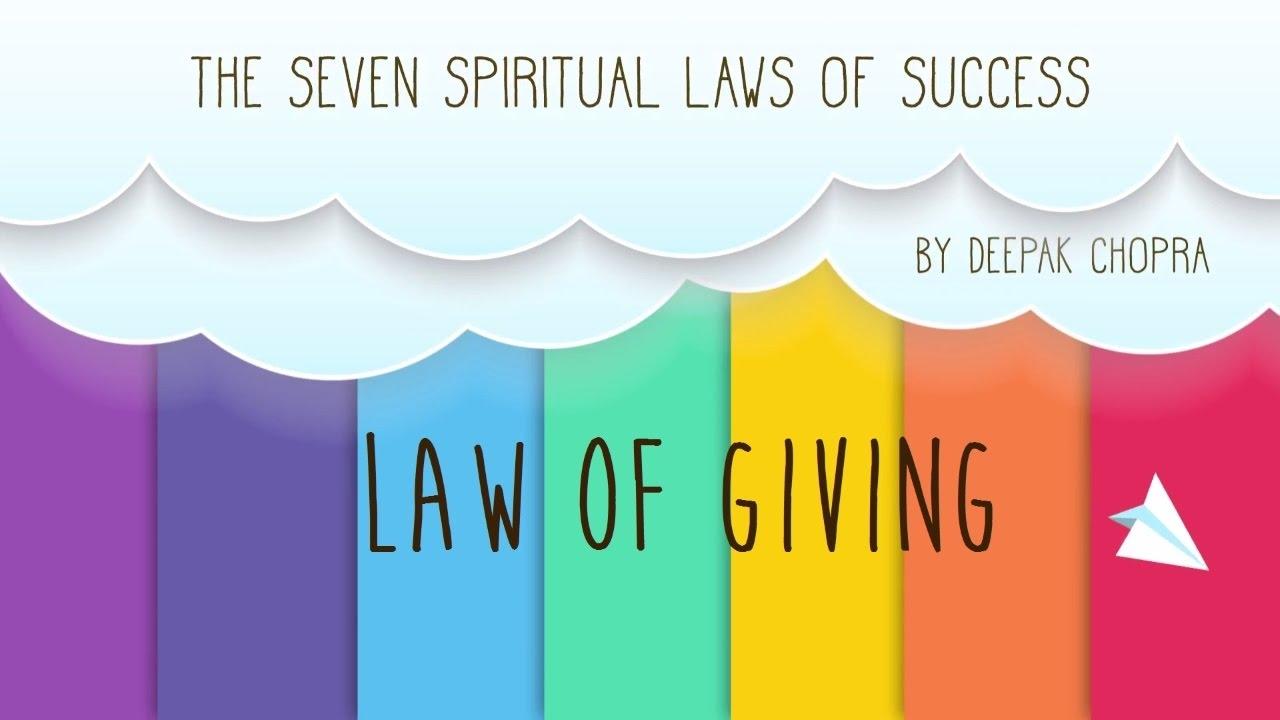 2ος πνευματικός νόμος της επιτυχίας