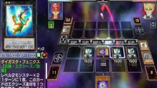 遊戯王Tag Force 6 天魔神デッキ Vs ジャック・アトラス