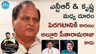 Chalapathi Rao Reveals The Reason Why Misunderstandings Raised Between NTR & Krishna  Yamuna Kishore
