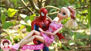 ละครบาร์บี้ เจ้าหญิงเอลซ่า ตกต้นไม้ !! จิบชายามบ่ายกลางป่าใหญ่ Barbie Story