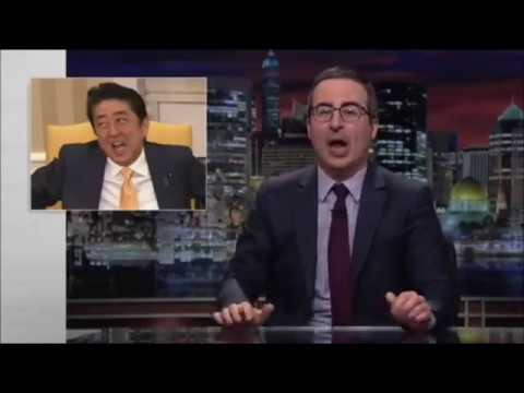 Last Week Tonight With John Oliver - President Trump