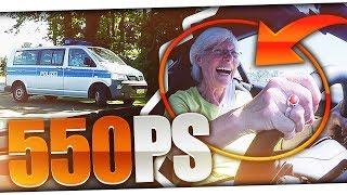 OMA FÄHRT 550 PS JAGUAR + Polizei Kontrolle   MontanaBlack